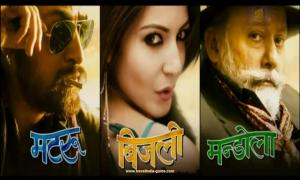 matru-ki-bijlee-ka-mandola-movie-wallpapers-w1z